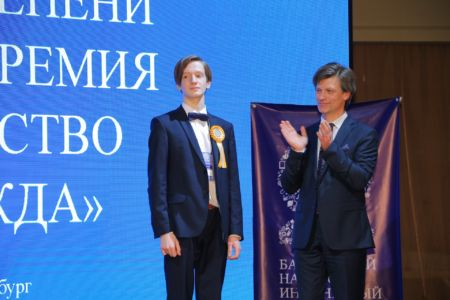 Марк Пономарев диплом 1 степени