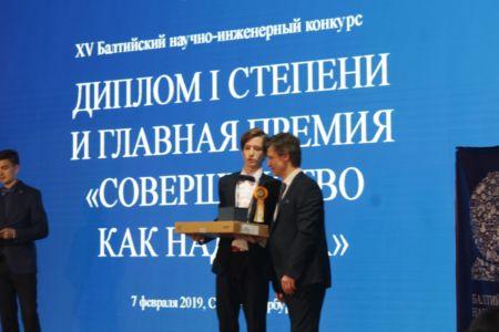 Марк Пономарев Ноутбук