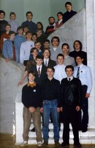 12 рисунок Международная конференция молодых ученых имени С.Н. Бершнтейна