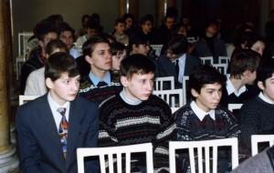13 рисунок Международная конференция молодых ученых имени П.Л.Чебышева (1998-2003 годы)