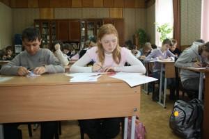 18 рисунок Первая олимпиада Математика НОН-СТОП в 2011 году