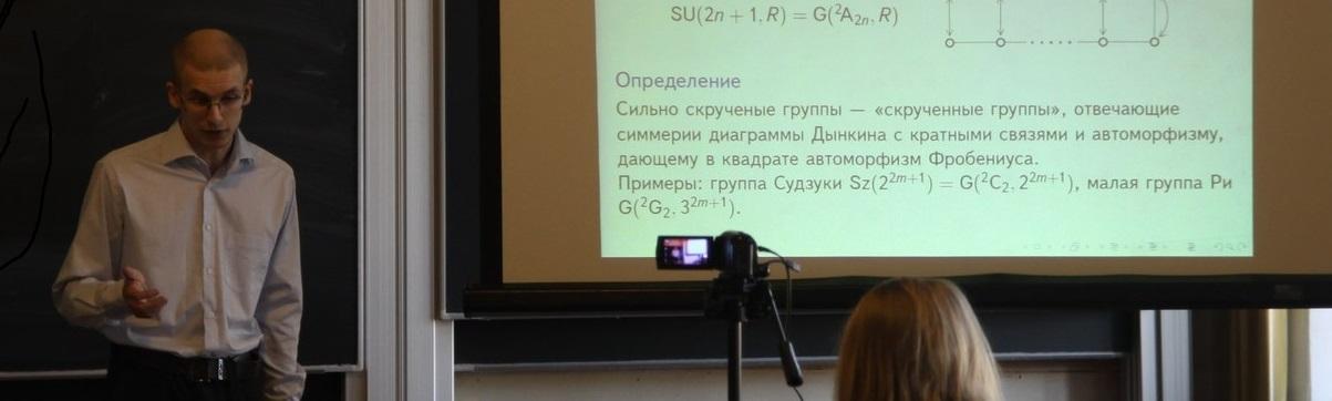 Smolensky_zachita_dissert_sait